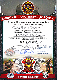 Mad Rider Great Russia 10000 km